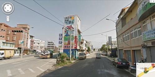 大埔張藥房 google街景截圖2013-09-18