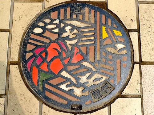 Imadate Fukui , manhole cover 4 (福井県今立町のマンホール4)