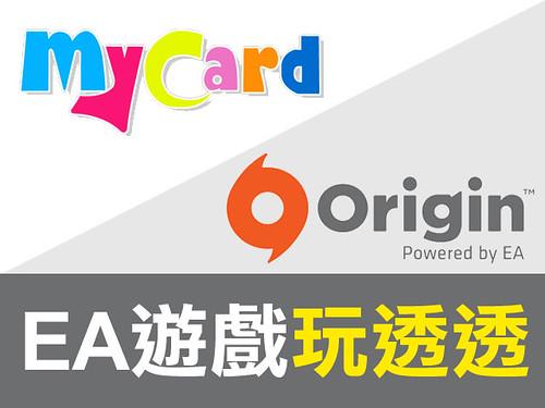 MyCard & Origin