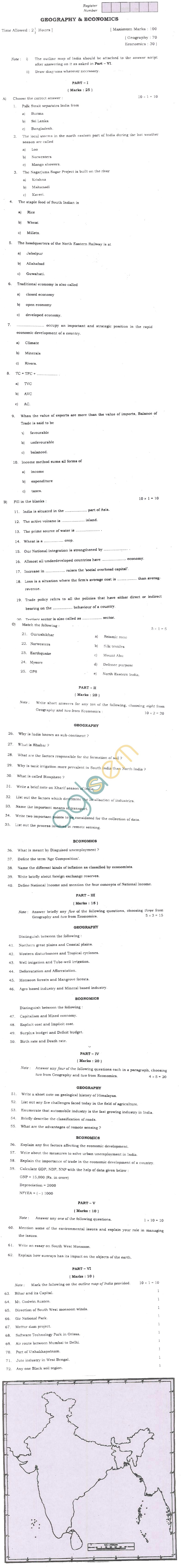 TN Board Matriculation Geography & Economics Question Papers September 2011