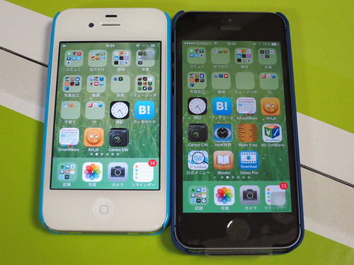 iPhone 5s に機種変更した