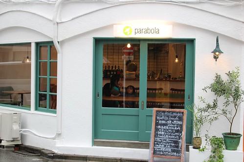 代々木parabola(パラボラ) _