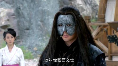 29-楊雪舞-蒙面義士