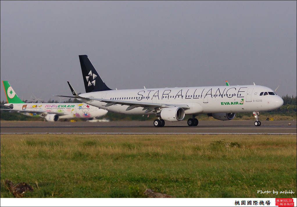 EVA Air B-16206-001