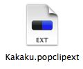 Rename the folder