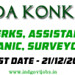 GSDA Konkan Recruitment 2013 Clerks, Assistant