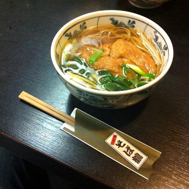 Photo:きつね。うまぁ〜w By casek