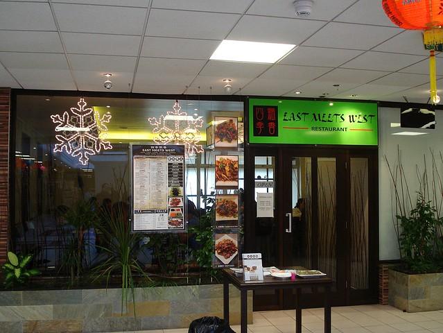 Wing Yip Restaurant Staples Corner Opening Times