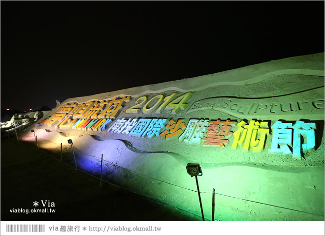 【2014台灣燈會在南投】南投沙雕燈會~夜間點燈好浪漫!還有精彩光雕秀3