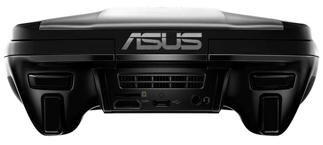asus-gamebox