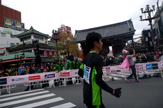 Asakusa Kaminarimon Gate (just past 27K)