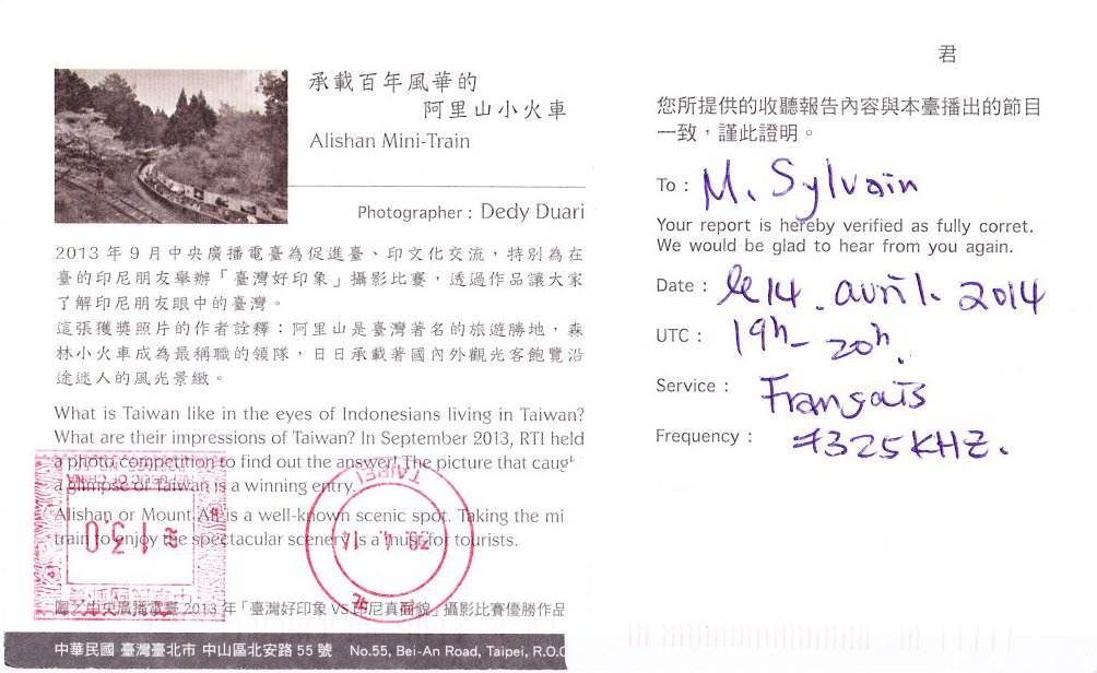 QSL de Radio Taïwan Internationale 14052506838_2175563eba_o