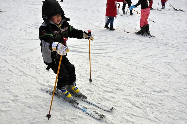 Ski....