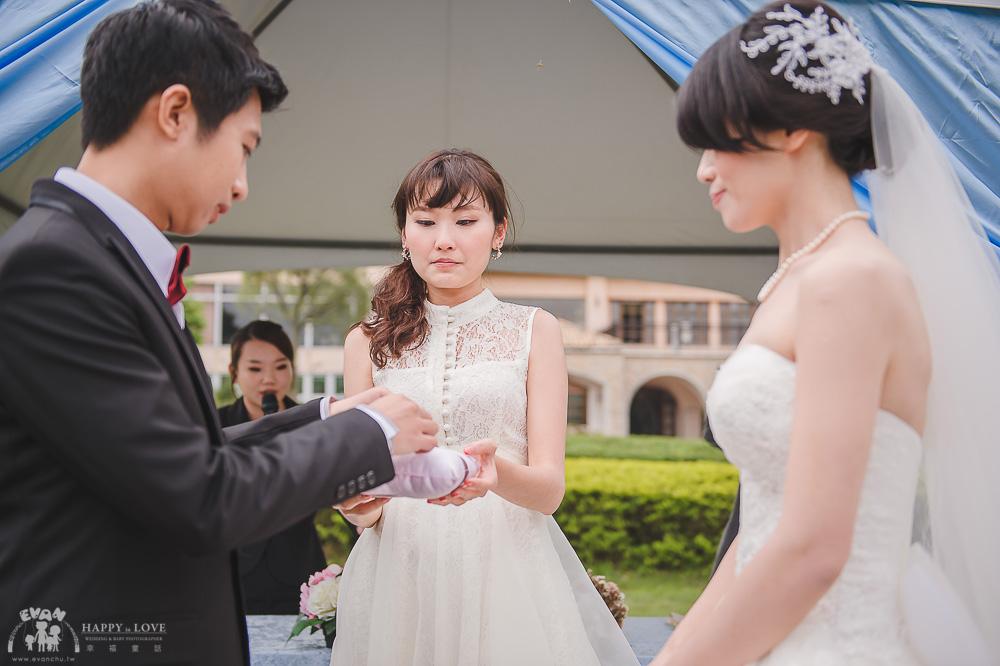 子瑄&睆璿 婚禮紀錄_43