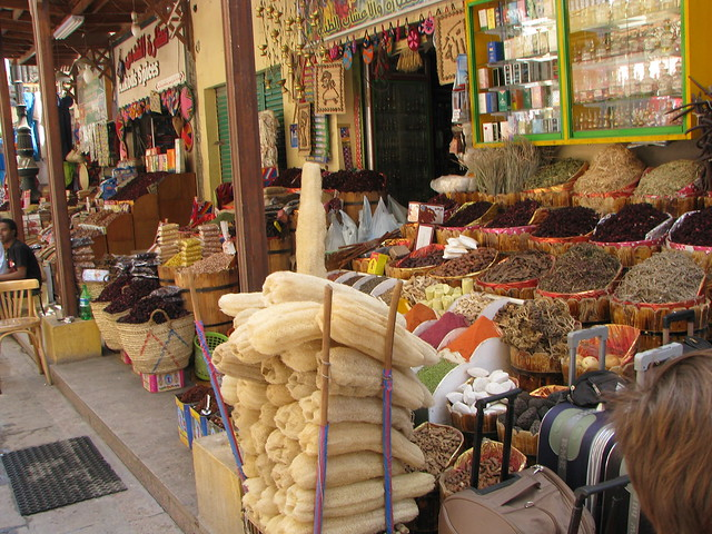 PMR Herbs and Spices - Aswan, Egypt