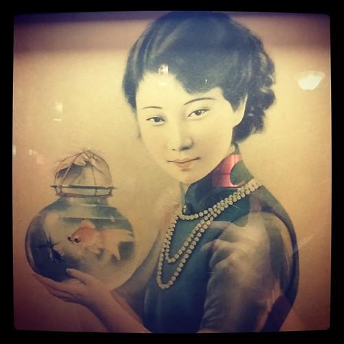 Shanghai Mama's...