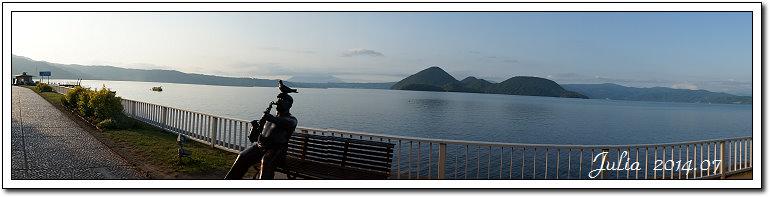 洞爺湖 (10)