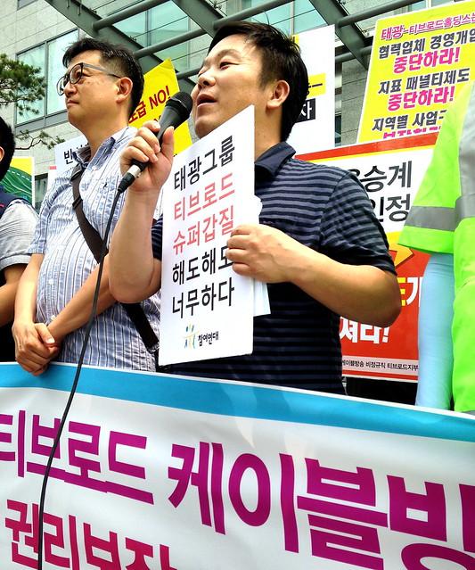 20140626_티브로드 '슈퍼갑질' 횡포 규탄 기자회견