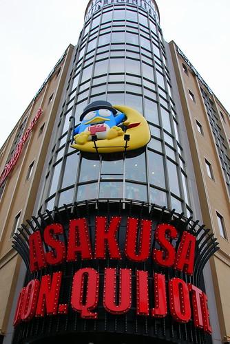 Tokyo Day One 098r