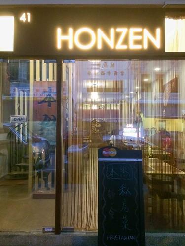 honzen_exteriors