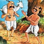 Panchtantra brahmin goat thug