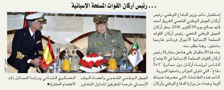 الجزائر : صلاحيات نائب وزير الدفاع الوطني - صفحة 6 30303136463_2927725e49_o