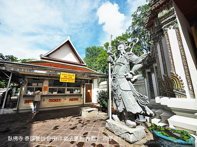 臥佛寺 泰國曼谷 自由行 必去景點 推薦 15