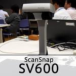 もはやドキュメントスキャナーを超えた「ScanSnap SV600」タッチ&トライ Meetupレポート