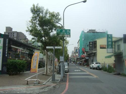 國華街三段×正興街