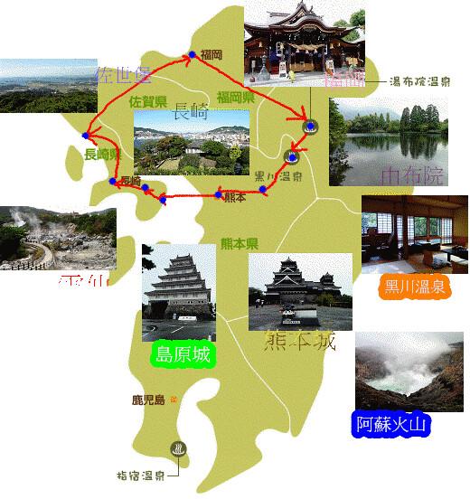 2010日本北九州親子行