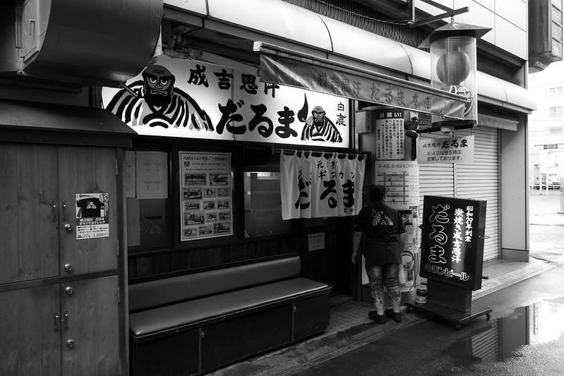 2013-08-24 ジンギスカン だるま 本店