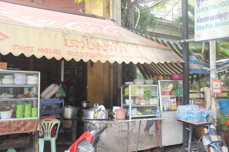 Phnom Penh 01 - 19