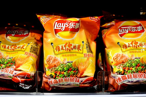 Lay's Spicy Green Peppercorn Fish Flavor Chips