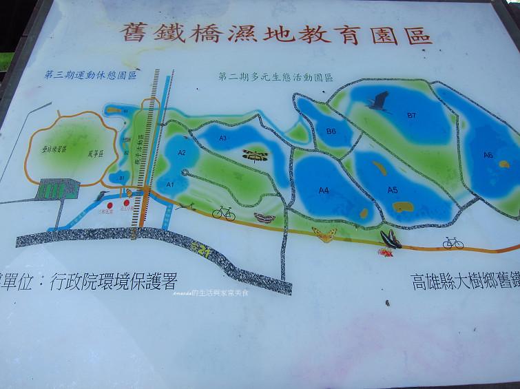 公園,大樹,水鳥,濕地,生態公園,紅瓦瑤,舊鐵橋,高屏大橋,高雄 @Amanda生活美食料理