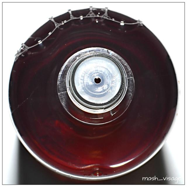 Малиновый Уксус-Ополаскиватель для Блеска Yves Rocher