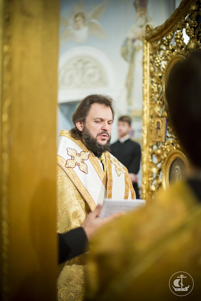 5 ноября 2013, Литургия апостола Иакова