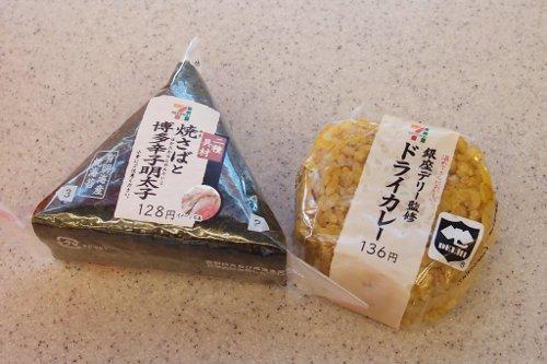 fukuoka001