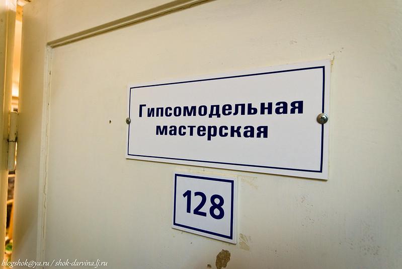 ИРГТУ-18