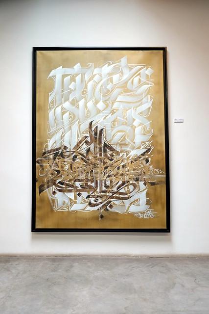 exhibition | ALËXONE DIZAC | marrakech . david bloch gallery
