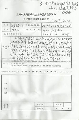 130-20140113-4
