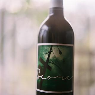 Score Wine