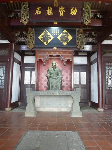 Fujian-Fuzhou-Musee-Opium (1)