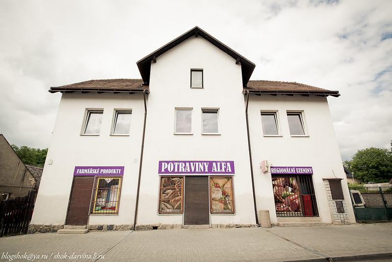 Velce Popovice-64