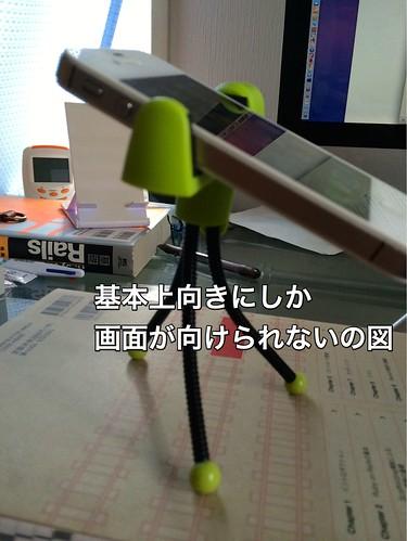 daiso_photostand2