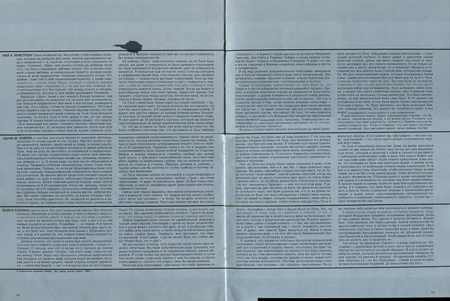 Страницы 42-43