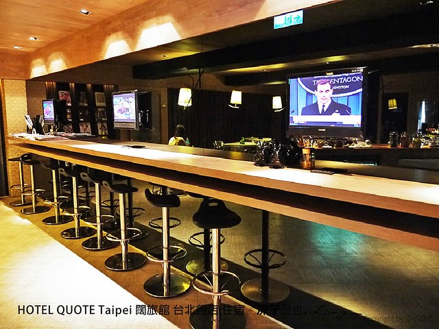 HOTEL QUOTE Taipei 闊旅館 台北飯店 住宿 13