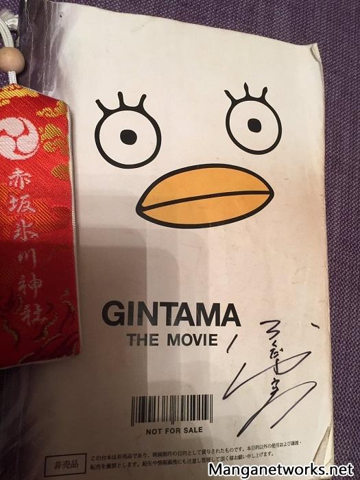 30002174754 5ea1ff744c o Dàn cast cho Live Action Gintama trông như thế nào?