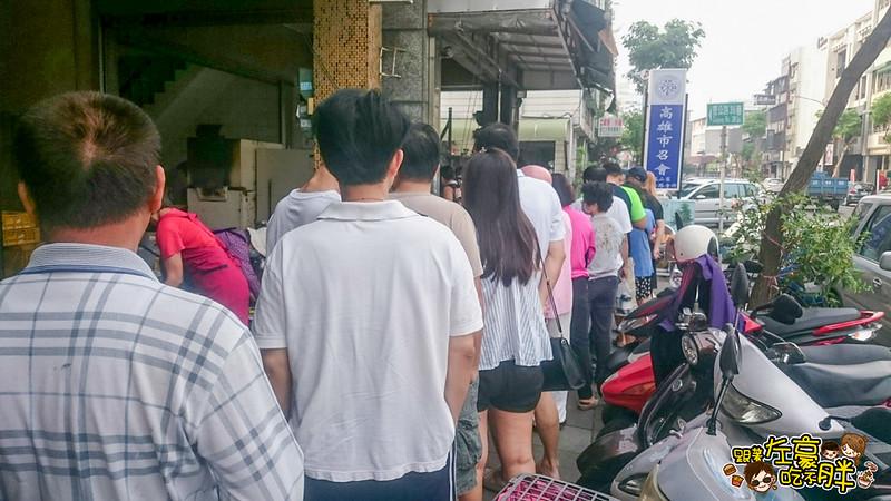 20161022-鳳山無名中式古早味早餐店_1902