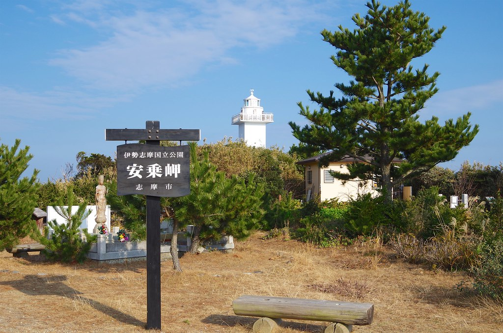 20140102~05_road trip 037