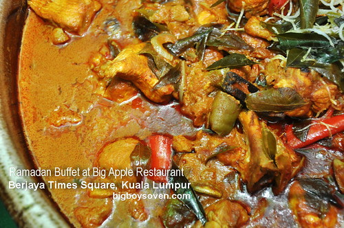 Ramadan Buffet at Big Apple Restaurant 12